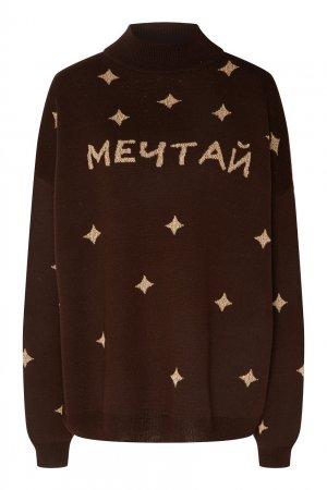 Коричневый пуловер с надписью Akhmadullina DREAMS. Цвет: коричневый