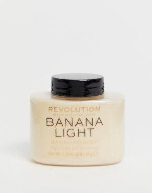 Рассыпчатая пудра Baking Powder Banana (светлый)-Кремовый Revolution