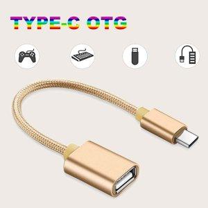Линия передачи данных Type-C OTG SHEIN. Цвет: золотистый