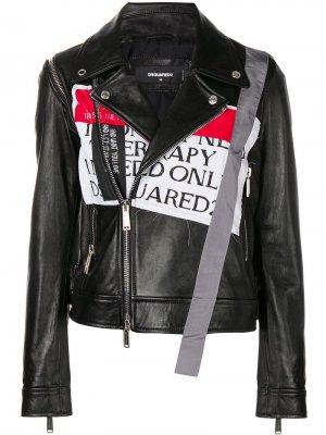 Байкерская куртка с нашивками Dsquared2