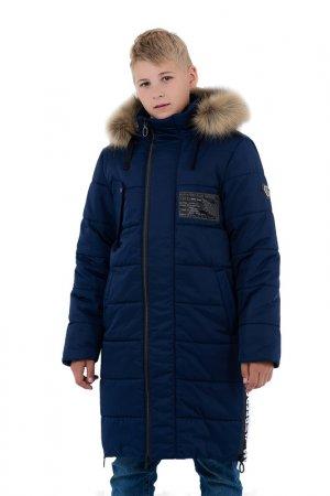 Пальто Talvi. Цвет: синий