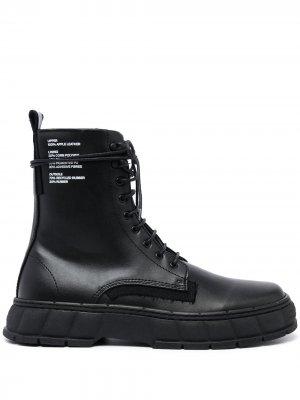 Eco leather boots Virón. Цвет: черный