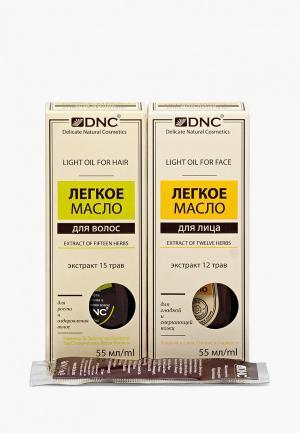 Набор для ухода за телом DNC Легкое масло лица 55 мл, волос мл + подарок Шоколад 7.5. Цвет: прозрачный