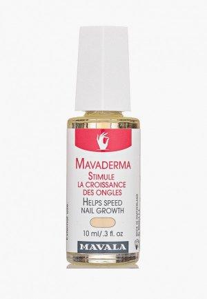 Средство для роста ногтей Mavala быстрого 10 ml. Цвет: прозрачный