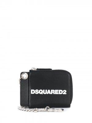 Картхолдер на молнии с логотипом Dsquared2. Цвет: черный