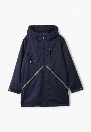 Куртка АксАрт. Цвет: синий