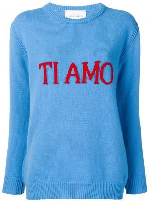 Джемпер Ti Amo Alberta Ferretti. Цвет: синий