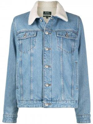 Куртка с контрастным воротником A.P.C.. Цвет: синий