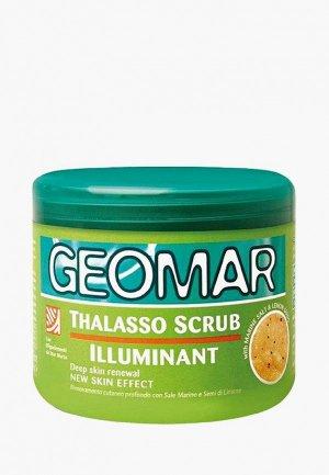 Скраб для тела Geomar Талассо осветляющий с гранулами лимона 600гр. Цвет: зеленый