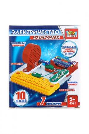 Конструктор Электроорган Город мастеров. Цвет: желтый