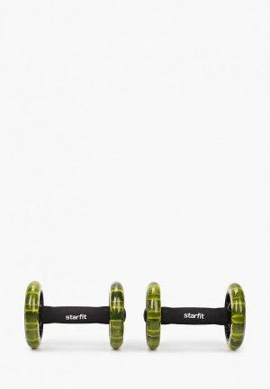 Ролик гимнастический Starfit. Цвет: зеленый