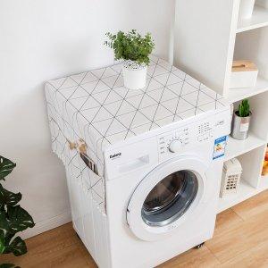 Пылезащитный чехол для стиральной машины с геометрическим узором SHEIN. Цвет: многоцветный