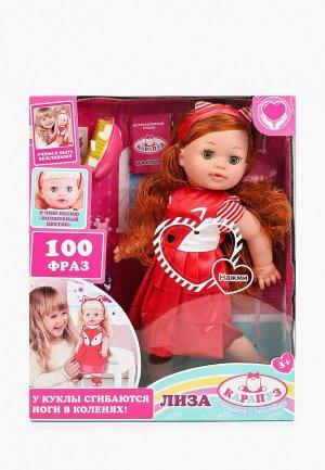 Кукла Карапуз «Лиза». Цвет: разноцветный