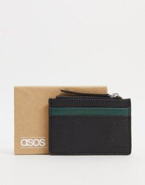 Кожаная кредитница с контрастной темно-зеленой вставкой и молнией -Черный цвет ASOS DESIGN
