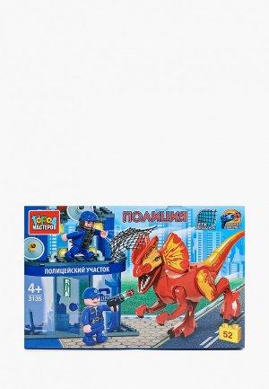 Конструктор Город Мастеров «Нападение динозавра на полицейский участок». Цвет: разноцветный