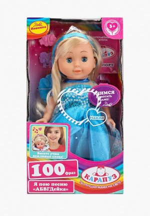 Кукла интерактивная Карапуз 25 см. Цвет: разноцветный