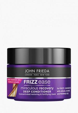Маска для волос John Frieda Интенсивная ухода за непослушными волосами Frizz Ease MIRACULOUS RECOVERY, 250 мл. Цвет: прозрачный