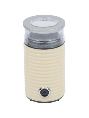 Кофемолка FIRST. Цвет: кремовый