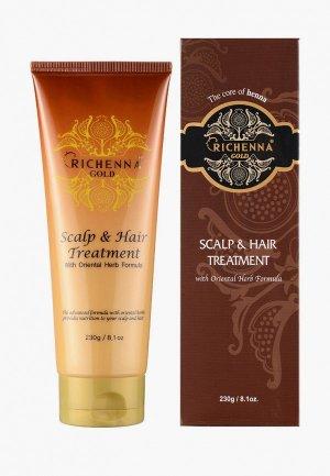 Маска для волос Richenna GOLD с хной и комплексом восточных трав, 230 мл. Цвет: бежевый