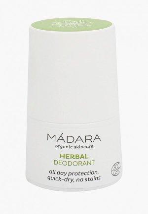 Дезодорант Madara Органический растительно-минеральный дезодорант, не содержит алюминий, 50 мл. Цвет: прозрачный