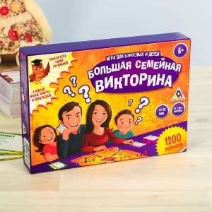 Настольная подарочная игра ЛАС ИГРАС