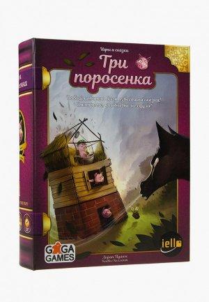 Игра настольная Gaga.ru Три поросенка. Цвет: фиолетовый