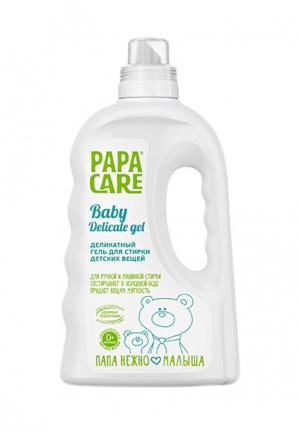 Гель для стирки Papa Care детских вещей, PREMIUM, 1 литр. Цвет: прозрачный