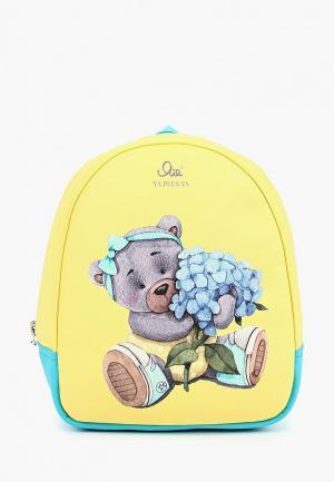 Рюкзак Я+я. Цвет: желтый