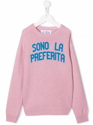 Джемпер Sono La Preferita MC2 Saint Barth Kids. Цвет: розовый