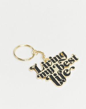Брелок для ключей с надписью Living My Best Life Typo-Черный цвет TYPO