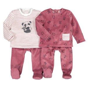 Комплект из 2 раздельных пижам LaRedoute. Цвет: бежевый