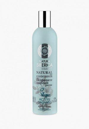 Бальзам для волос Natura Siberica сухих и ломких Питание увлажнение, 400 мл.. Цвет: прозрачный