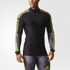 Топ стартового костюма сборной Германии Adidas Performance. Цвет: black / syello / nocger