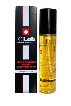 Гидрофильное масло д/умывания I.C.LAB INDIVIDUAL COSMETIC. Цвет: черный