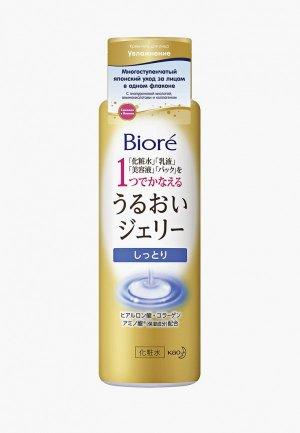 Крем для лица Biore увлажняющий, 180 мл. Цвет: прозрачный