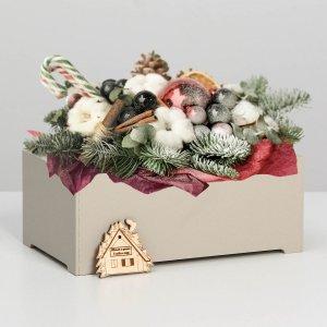 Ящик для декора мдф 24*14*9,5 см Дарите Счастье