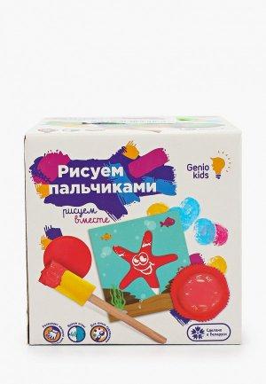 Набор для творчества Dream Makers Рисуем пальчиками. Цвет: разноцветный