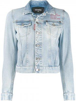 Джинсовая куртка с надписью Dsquared2. Цвет: синий