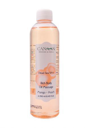 Омолаживающее массажное масло Canaan. Цвет: белый