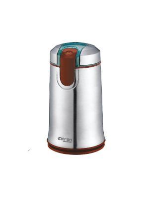 Стильная кофемолка ELTRON. Цвет: коричневый, серебристый