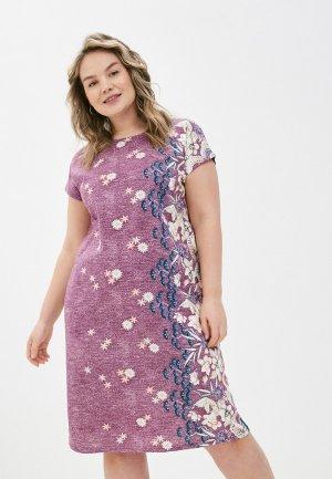 Платье Агапэ. Цвет: фиолетовый