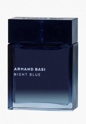 Туалетная вода Armand Basi Night Blue, 50 мл. Цвет: прозрачный