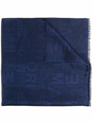 Large fringe scarf Emporio Armani. Цвет: синий