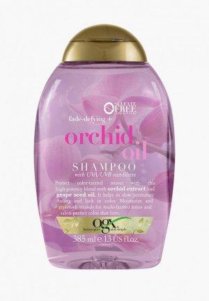 Шампунь OGX для ухода за окрашенными волосами, Масло орхидеи, 385 мл. Цвет: прозрачный