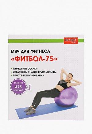 Мяч гимнастический Bradex. Цвет: фиолетовый