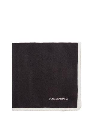 Gr412e/g051b Белый,Черный кант DOLCE & GABBANA. Цвет: черный