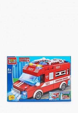 Конструктор Город Мастеров Пожарная машина, 70 деталей. Цвет: разноцветный