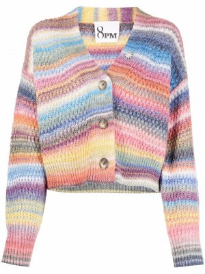 Rainbow-stripe detail cardigan 8pm. Цвет: синий