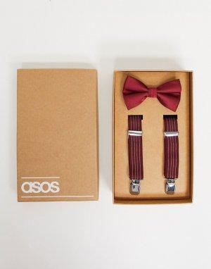 Комплект из подтяжек и галстука-бабочки бордового цвета в полоску Wedding-Красный ASOS DESIGN