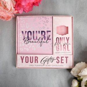Ежедневник и мыло-шоколад you're beautiful ArtFox
